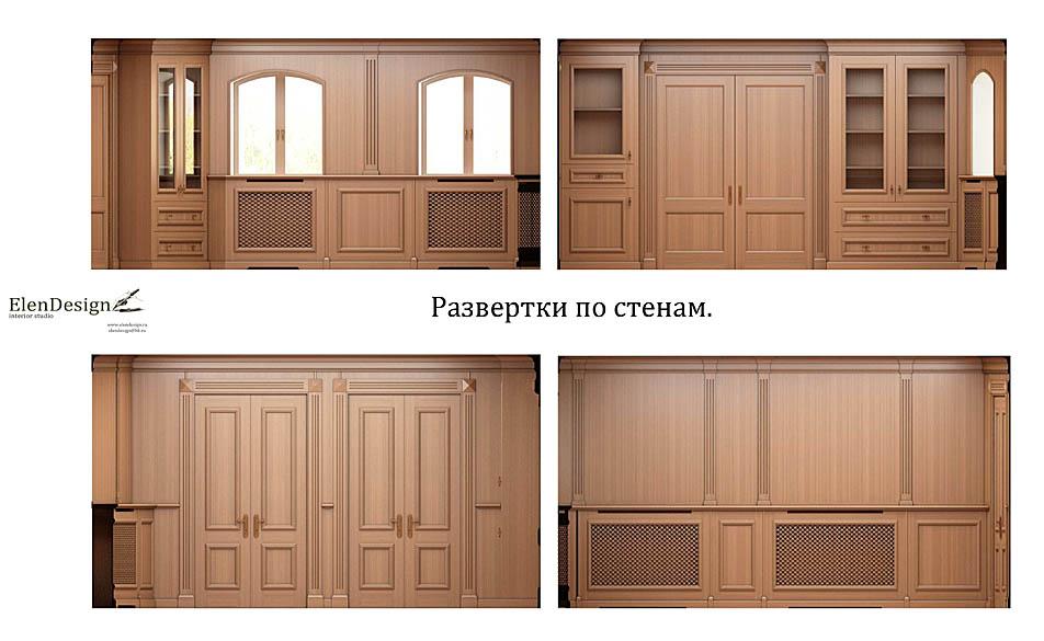 Дизайн интерьеров от студии Elendesign. Пример полного проекта